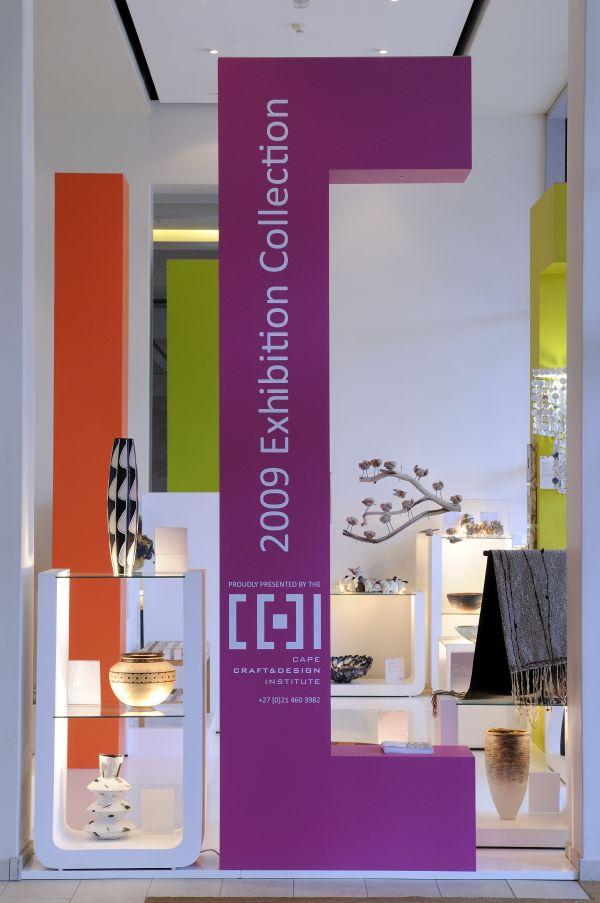 CCDI Foyer1